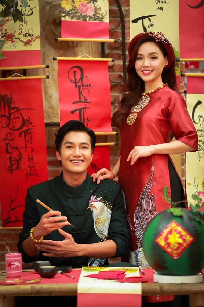 Vo chong Quang Tuan - Linh Phi anh 1