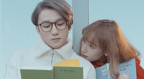 Son Tung M-TP tung MV ngon tinh ngay ngay Valentine hinh anh