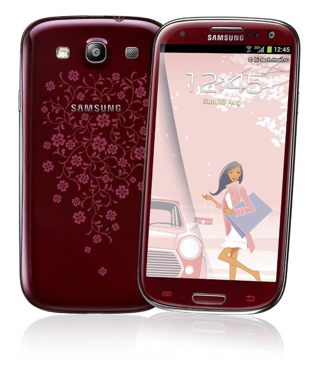 Galaxy S4 va Galaxy Trend ra phien ban danh rieng cho nu hinh anh