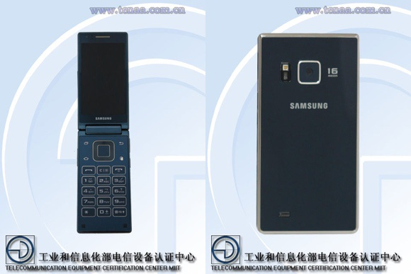 Samsung sap ra mat smartphone nap gap cau hinh khung hinh anh
