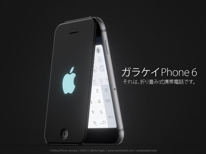 Y tuong iPhone nap gap tu Nhat Ban hinh anh