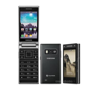 Smartphone nap gap cua Samsung ra mat hinh anh