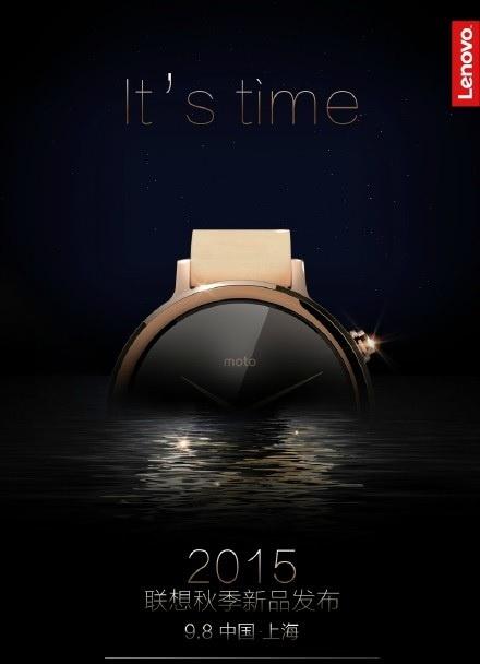 Lenovo ra mat smartwatch moi ngay 8/9 hinh anh