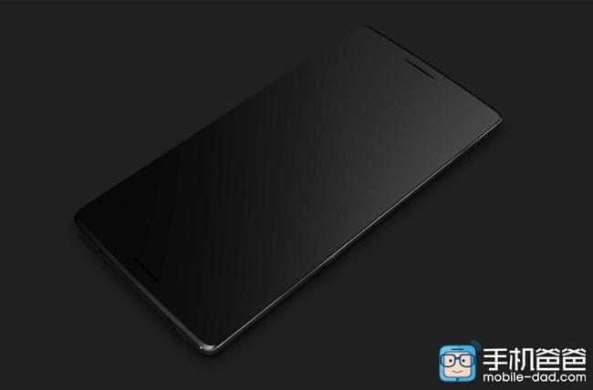 OnePlus Mini ra mat cuoi nam, gia 250 USD hinh anh 2