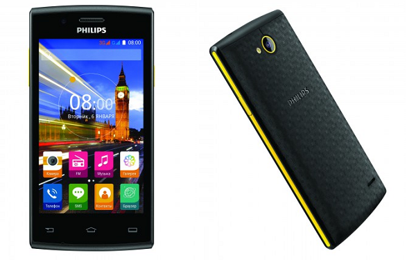 Phat hien ma doc trong smartphone gia re cua Philips hinh anh 1