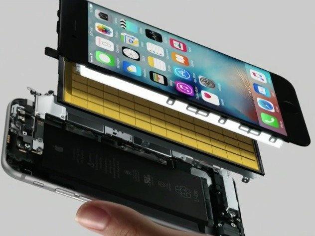 Vi sao Apple giu bi mat ve linh kien iPhone? hinh anh
