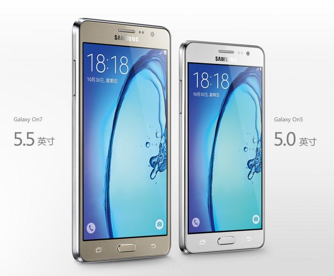 Samsung Galaxy On5 va On7 gia re len ke hinh anh