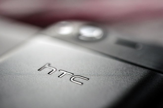 Ai da giet HTC? hinh anh 1