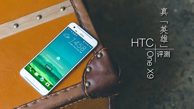 HTC One X9 chinh thuc lo dien trong loat anh thuc te hinh anh 10 Nguồn tin rò rỉ trước đó cho biết. HTC dùng vi xử lý Helio X10 MT6795 của MediaTek và RAM 2 hoặc 3 GB cho phablet mới. Máy chạy hệ điều hảnh Android Marshmallow 6.0.