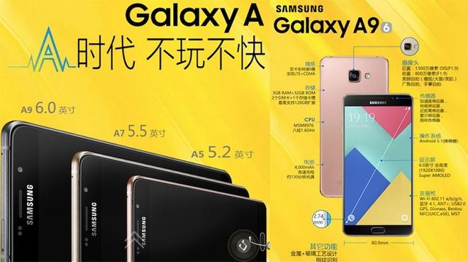 Samsung ra mat Galaxy A9 mong 7,5 mm, man hinh 6 inch hinh anh 1