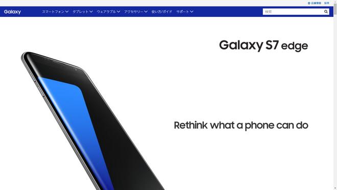 Samsung se luoc bo logo tren Galaxy S7? hinh anh 2