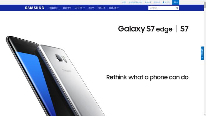 Samsung se luoc bo logo tren Galaxy S7? hinh anh 1