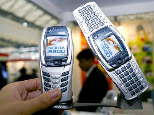 16 dien thoai vang bong cua Nokia hinh anh 5