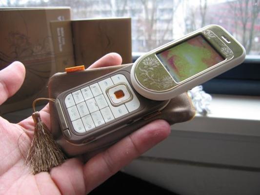 16 dien thoai vang bong cua Nokia hinh anh 7