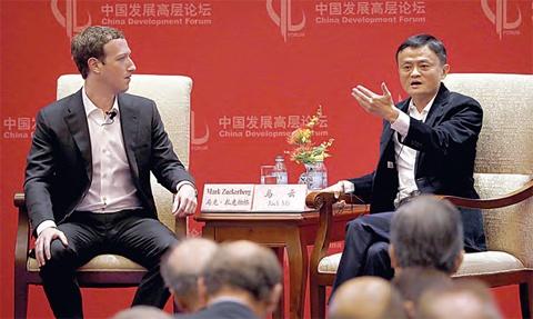 Cuoc doi thoai giua Mark Zuckerberg va Jack Ma hinh anh 1