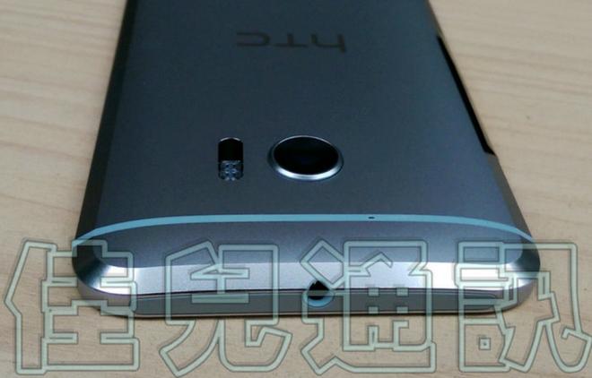 Hinh anh mat sau cua HTC One M10 hinh anh 2