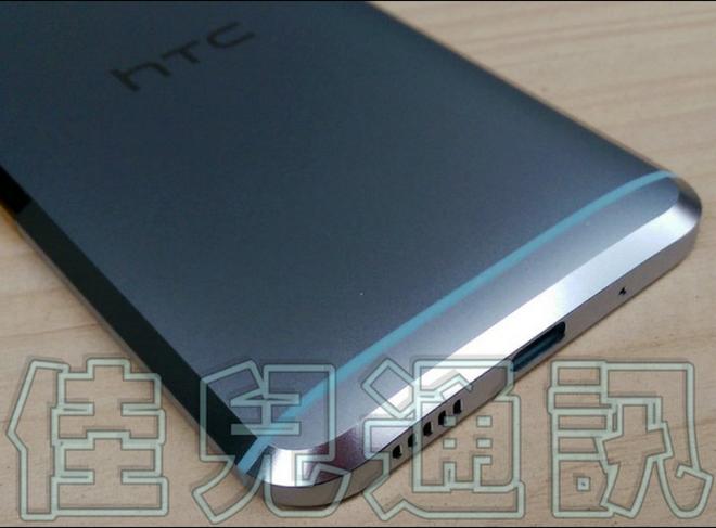 Hinh anh mat sau cua HTC One M10 hinh anh 3