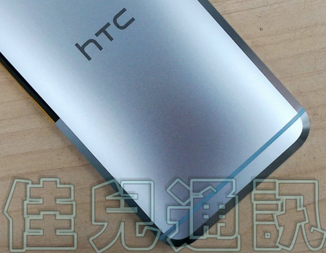 Hinh anh mat sau cua HTC One M10 hinh anh 6