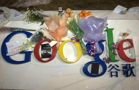 Cong cu tim kiem Google bat ngo truy cap duoc tai Trung Quoc hinh anh 2