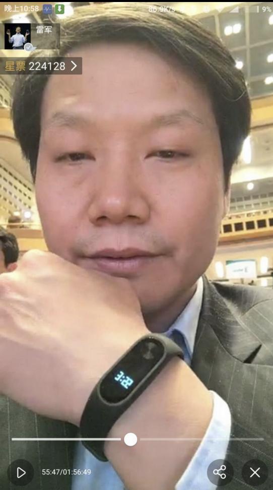 CEO Xiaomi khoe 2 san pham moi hinh anh 2