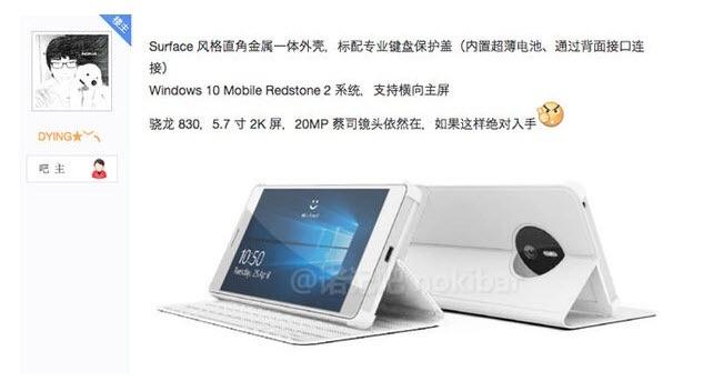 Microsoft Surface Phone co RAM 8 GB, ra mat thang 10 hinh anh 1