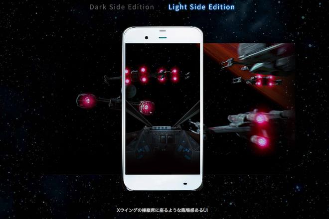 Sharp ra smartphone Star Wars danh cho dan me phim hinh anh 2