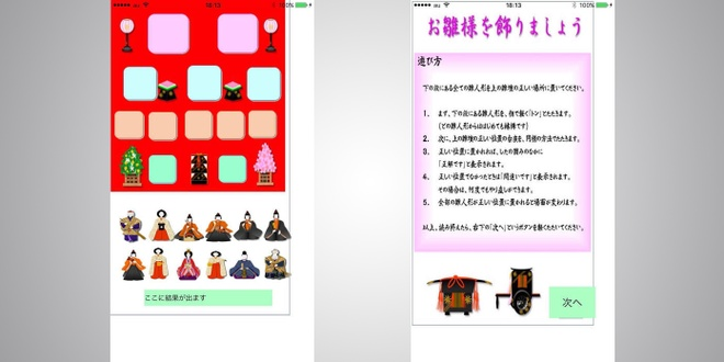 cu ba 81 tuoi lam game cho iPhone anh 1