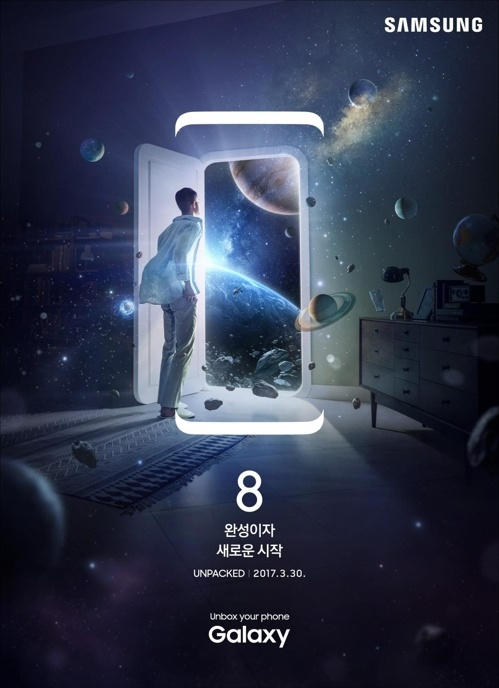 Galaxy S8 co the khan hang vi hut nguon cung chipset hinh anh 1