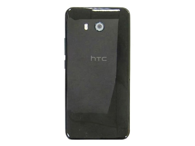 Lo dien hinh anh U Ocean - smartphone thay the HTC 10 hinh anh
