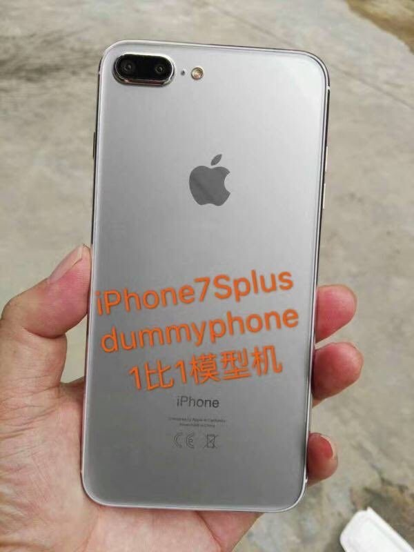 Lo anh iPhone 7s Plus voi vo kinh hinh anh 1