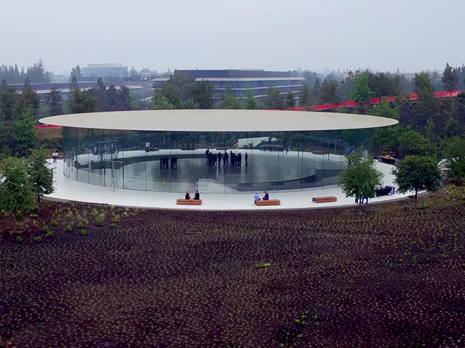 Steve Jobs tung noi gi ve toa nha to chuc le ra mat iPhone X? hinh anh