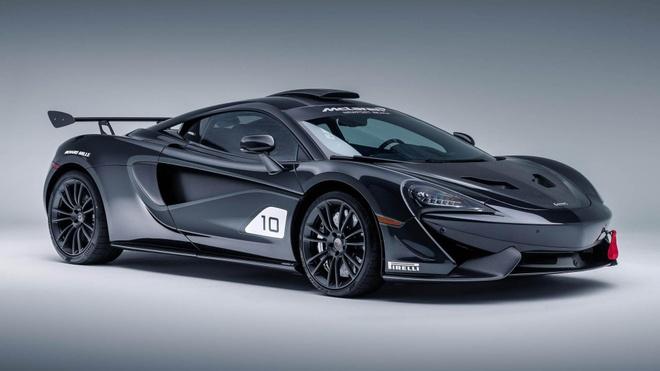 McLaren 570S MSO X - xe dua phien ban gioi han hinh anh 2