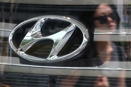 Lan song #MeToo,  nu giam doc Hyundai tu chuc anh 1