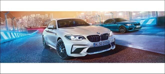 BMW M2 Competition ro ri hinh anh truoc ngay ra mat hinh anh 2