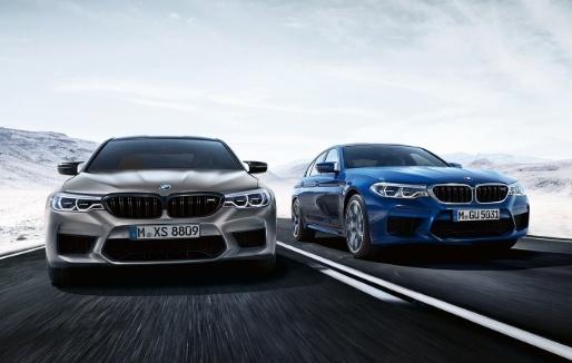 BMW M5 Competition 2019 ra mat, hieu nang ngang sieu xe hinh anh
