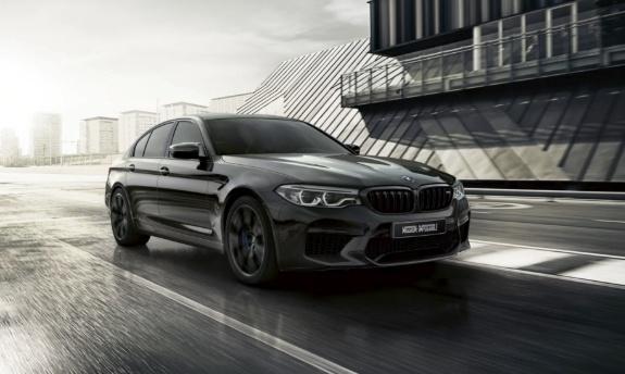 BMW 5-Series phien ban dac biet Mission Impossible ra mat tai Nhat hinh anh