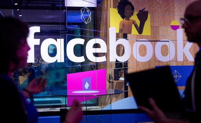 Tam thu gia doi cua Mark Zuckerberg bi vach tran hinh anh 2