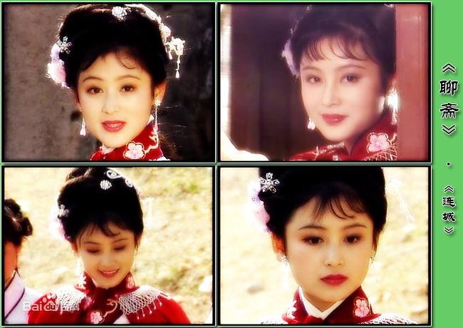 Tim lai my nhan Dieu Thuyen cua 'Tam Quoc 1994' hinh anh 3