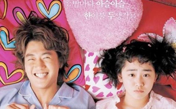 9 phim Han lang man nhat nen xem vao ngay Valentine hinh anh