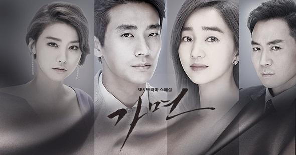 9 phim truyen hinh hay nhat cua dai SBS nam 2015 hinh anh 1