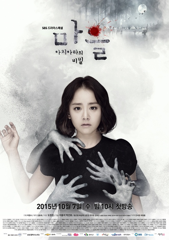 9 phim truyen hinh hay nhat cua dai SBS nam 2015 hinh anh 10