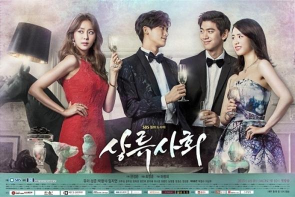 9 phim truyen hinh hay nhat cua dai SBS nam 2015 hinh anh 7