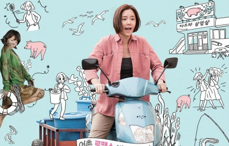 Phim 'Nang heo cua toi' doat giai thuong lon o Osaka hinh anh 1
