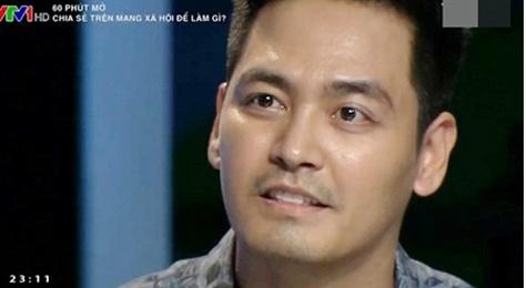MC Phan Anh: 'Toi khong gian chi Ta Bich Loan' hinh anh