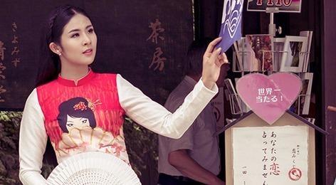 Hoa hau Ngoc Han chup anh ao dai tai Nhat Ban hinh anh