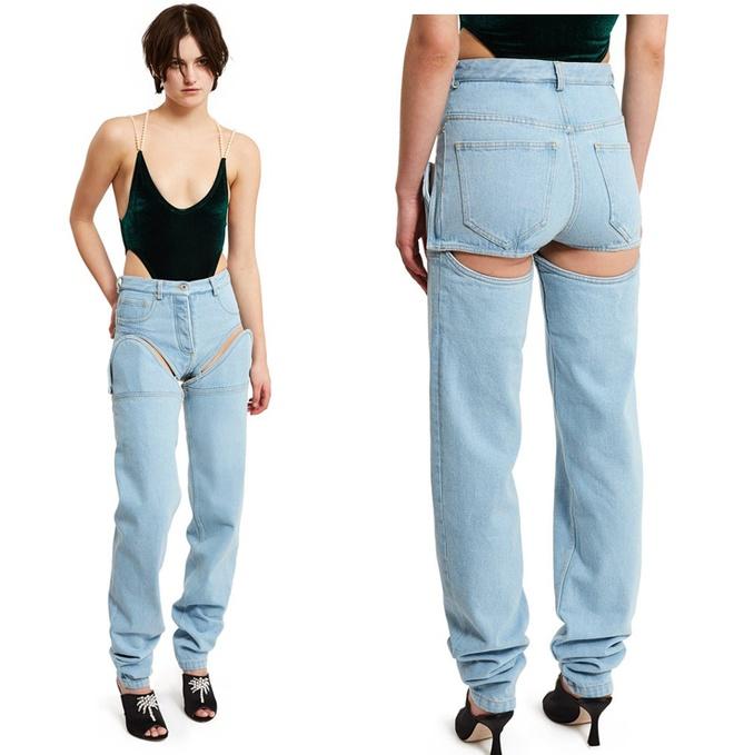 Quan jeans doc la anh 1