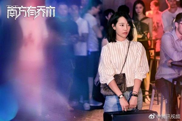 'Nam phuong huu kieu moc': Phim chuyen the duoc cho doi nam 2017 hinh anh 2