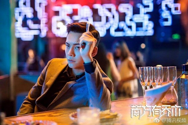 'Nam phuong huu kieu moc': Phim chuyen the duoc cho doi nam 2017 hinh anh 1