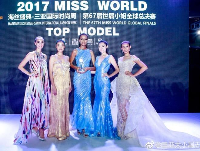 Do My Linh truot top 30 phan thi Top Model tai Hoa hau The gioi hinh anh 2