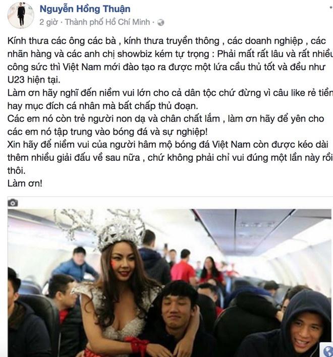 Lai Thanh Huong U23 Viet Nam anh 1